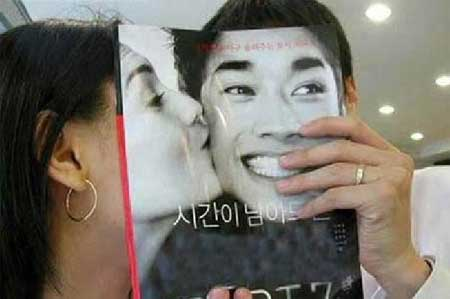 kissing couple book cover