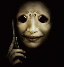 alien on phone